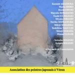 Exposition de Peintures -VERON KAI-
